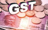 GST, GST Return, GST News, GST Meeting, GST Nil Return Through SMS